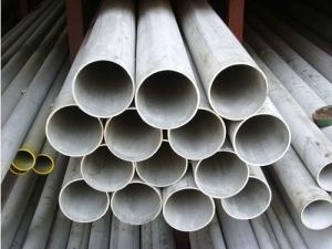 不锈钢工业管03